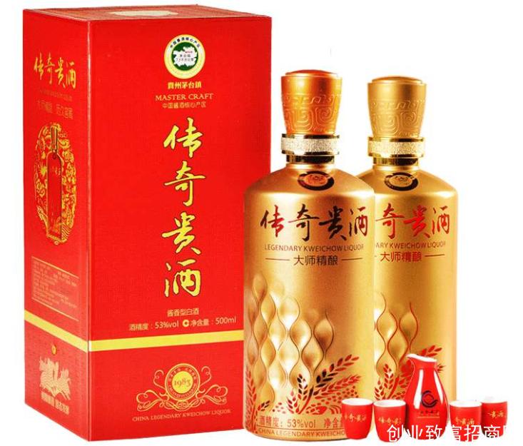 传奇酱香酒代理流程